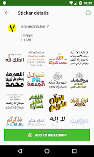 Download Islamic Stickers (WAStickerApps) for WhatsApp For PC Windows and Mac apk screenshot 2