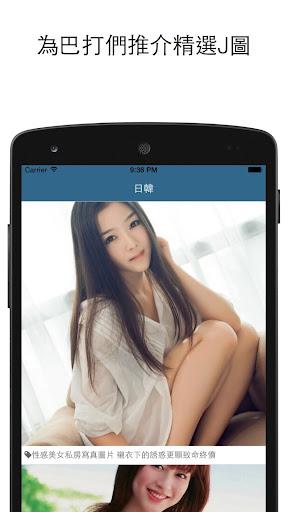 J圖日報 - 為巴打們推介精選J圖