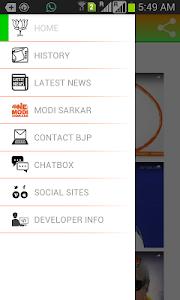 BJP Tamil Nadu screenshot 0
