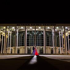 Wedding photographer Dmitriy Li (CompUS). Photo of 25.07.2017