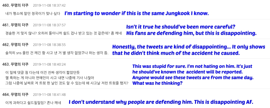 jungkook comments 2