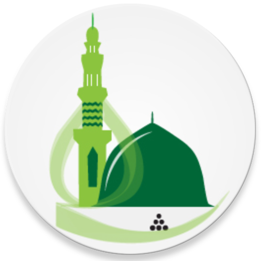 Arabic Calendar - Prayer Time file APK for Gaming PC/PS3/PS4 Smart TV