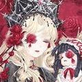 薔薇の哀歌