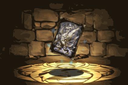 聖竜ソロネのカード