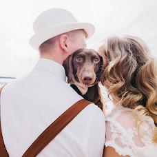 Wedding photographer Evgeniy Bazaleev (EvgenyBazaleev). Photo of 12.04.2016