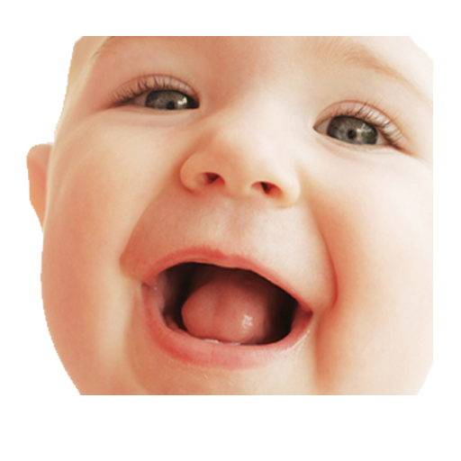 ضحكة آطفال