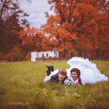 Wedding photographer Anton Konyshev (Dominigue). Photo of 20.03.2014