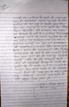 Photo: नरेश कुमार:बैच-18(RN-863) का अनुभव