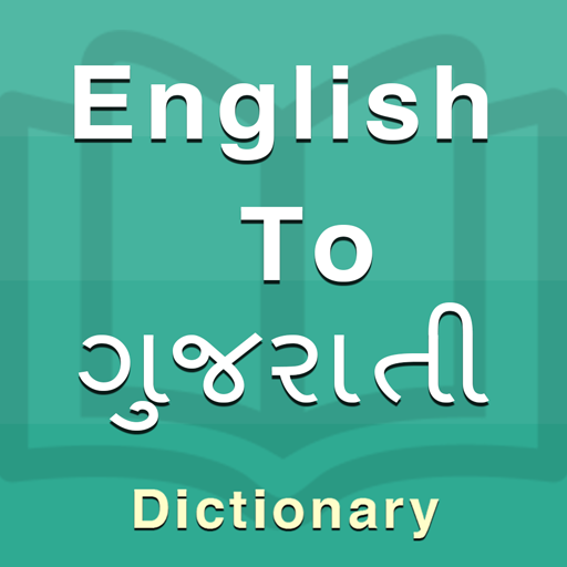 Gujarati Dictionary (New) - Apps on Google Play