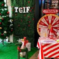 TGI.Fridays 星期五美式餐廳
