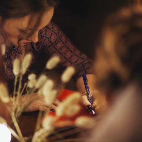 Wedding photographer Kristina Coy (tcoi). Photo of 24.10.2017