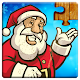 Christmas Jigsaw Puzzles Game - Kids & Adults ? (game)