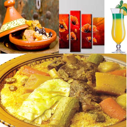 الطبخ المغربي الأصيل