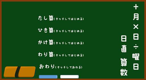 u3055u3093u3059u3046 1.0.0 Windows u7528 8