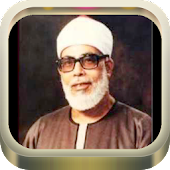 Quran MP3 by Khalil Al Hussary