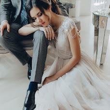 Wedding photographer Yana Arban (ToffYa). Photo of 26.10.2018