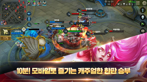 ud39cud0c0uc2a4ud1b0 for kakao(5v5)  gameplay | by HackJr.Pw 6