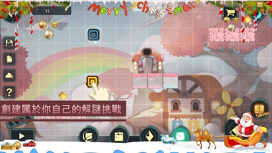 林中路 Screenshot
