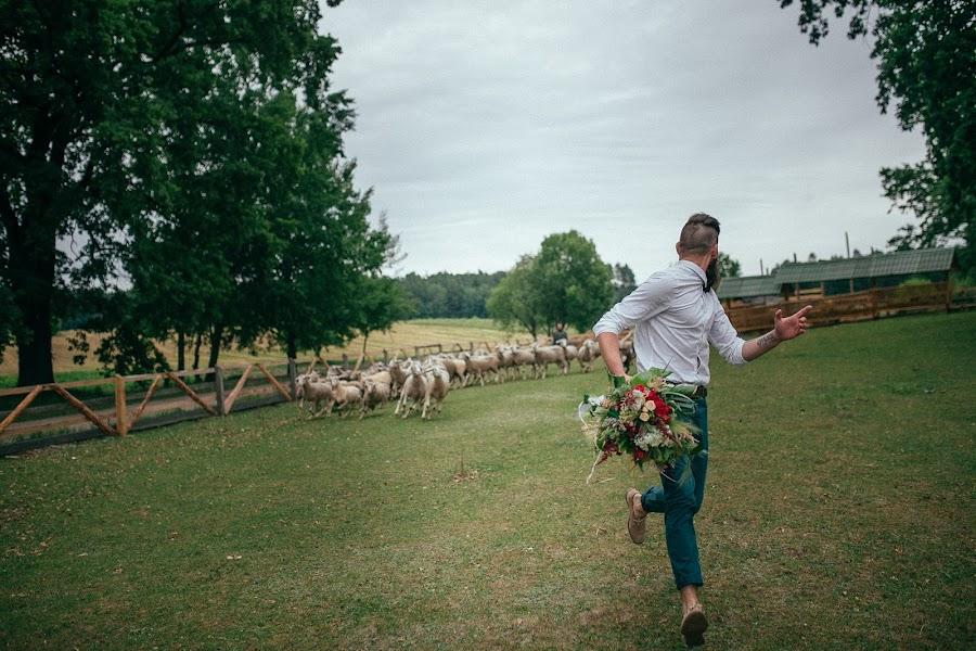 Wedding photographer Svetlana Raychuk (Clerstudio). Photo of 01.07.2015