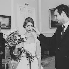 Wedding photographer Darya Imbir (Imbirka). Photo of 14.09.2015