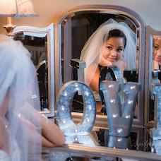 Wedding photographer Agnieszka Ignas (ignas). Photo of 13.10.2015