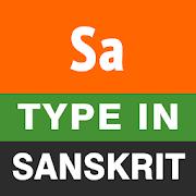 Type in Sanskrit (Easy Sanskrit Typing)