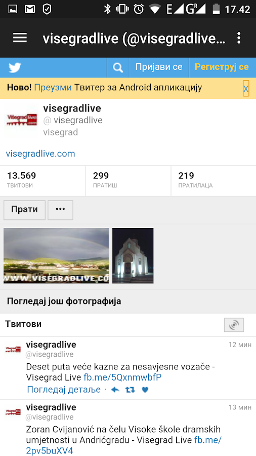 Visegrad Live- screenshot