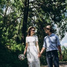 Wedding photographer Lada Terskova (telada). Photo of 25.06.2017