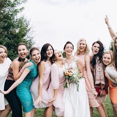 Wedding photographer Andrey Shubin (aShubin). Photo of 19.09.2018