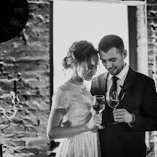 Wedding photographer Viktoriya Monakhova (loonyfish). Photo of 28.03.2018