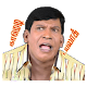 Download Tamil Dialogue Text Stickers For PC Windows and Mac