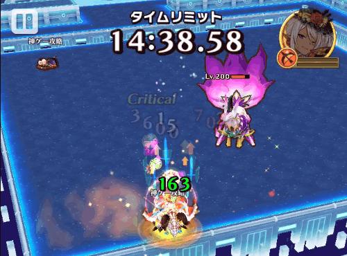タイムチャレンジ【絶級】ステージ2