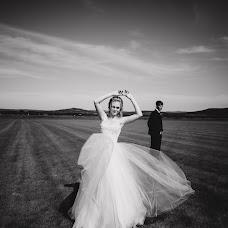 Wedding photographer Viktor Pavlov (Victorphoto). Photo of 26.11.2018