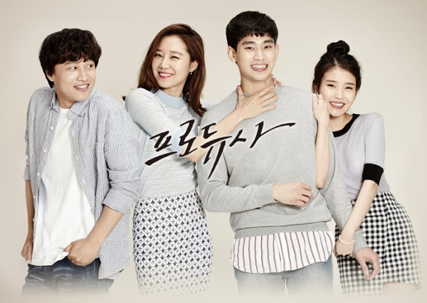 Drama Korea THE Producers : Cerita Fiksi di Balik Reality Show