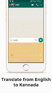 kannada keypad app