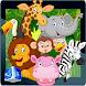 子供のための動物の音(ライブとアクティブ 3D)