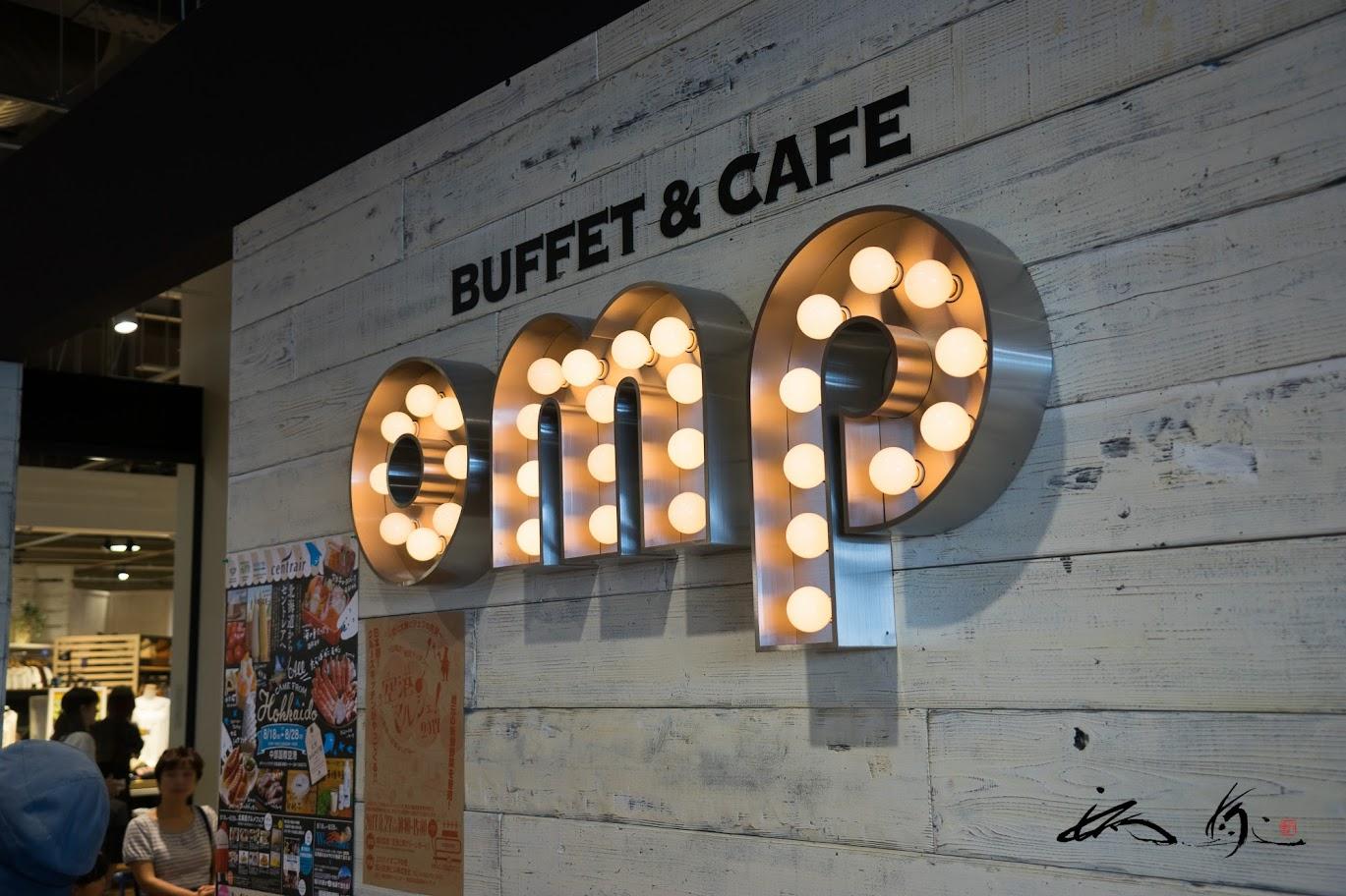 アルティモール東神楽店レストラン「ブッフェ & カフェ omp(オンプ)にてランチ