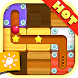 Drive The Ball - Slide the Red Ball Game - Androidアプリ
