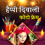 Happy Diwali Photo Card Maker