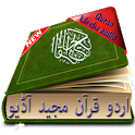 Quran Urdu Audio icon