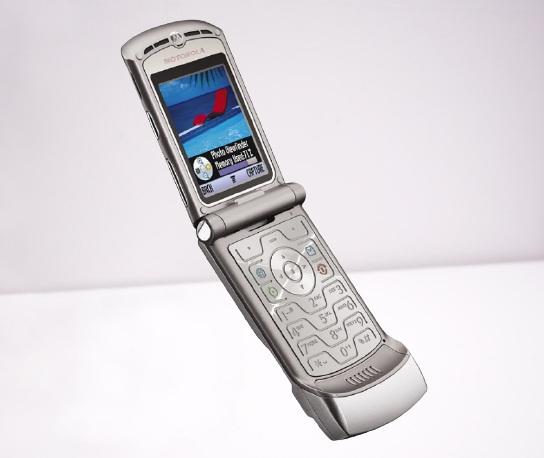 Verizon Wireless Motorola RAZR V3m