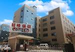 Hangzhou Longer Sawchain Co.,LTD