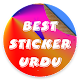 Urdu Islamic Sticker App (RAHI HIJAZI) for PC-Windows 7,8,10 and Mac