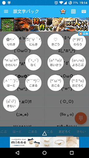 表情符號 象形拼盤