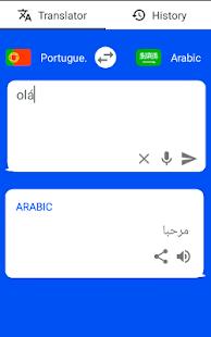 Portugalsky - arabský - náhled