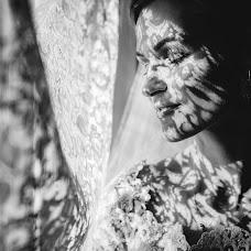 Wedding photographer Aleksandr Pecherica (Shifer). Photo of 08.11.2018
