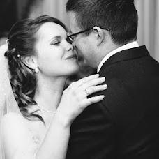 Wedding photographer Aleksandr Savushkin (savushkiny). Photo of 16.04.2017