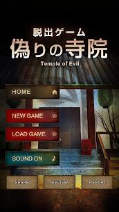 Escape Game – Temple of Evil 10