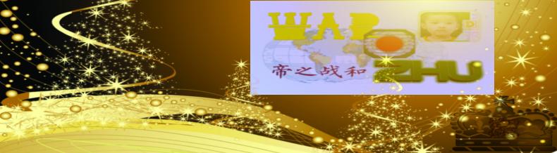 Photo: header of warrenzh's site, warozhu.com. visit http://wiki.warozhu.com