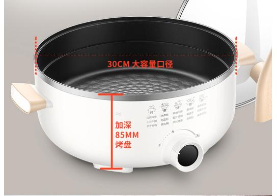 Nồi điện đa năng SUPOR chống dính JD30D818 - ảnh 4